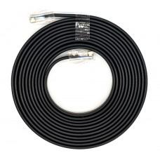 3m Separation cable for Yaesu FTM-300 remote head SCU-47 equivalent